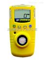防水型BW硫化氢检测仪