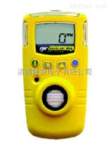 防水型BW硫化氫檢測儀