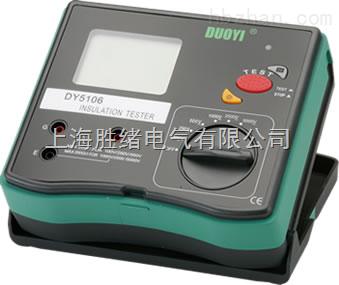 DY5106数字式绝缘电阻测试仪价格优惠