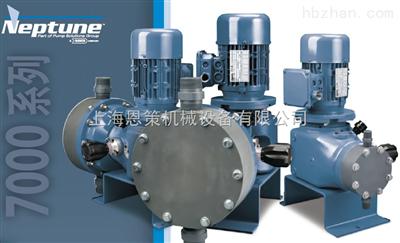 7000系列海王星计量泵7000系列