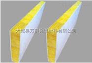 北京供应外墙竖丝玻璃棉板