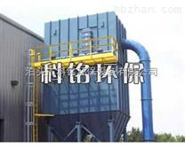 水泥厂LFEF烘干机玻纤布袋除尘器