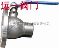 FQ41F-10P,FQ41F-16P不鏽鋼焊接放料球閥