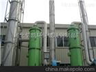 玻璃鋼活性炭吸附塔