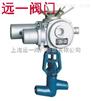 電動焊接截止閥