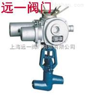 J961H/Y-100/160/320电动焊接截止阀
