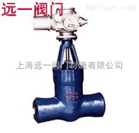 Z960Y-P54170V焊接閘閥