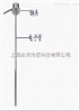數字輸出電容式液位傳感器YY06係列電容式液位變送器,
