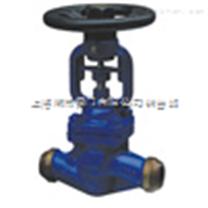 WDJ41H/W對焊式波紋管截止閥