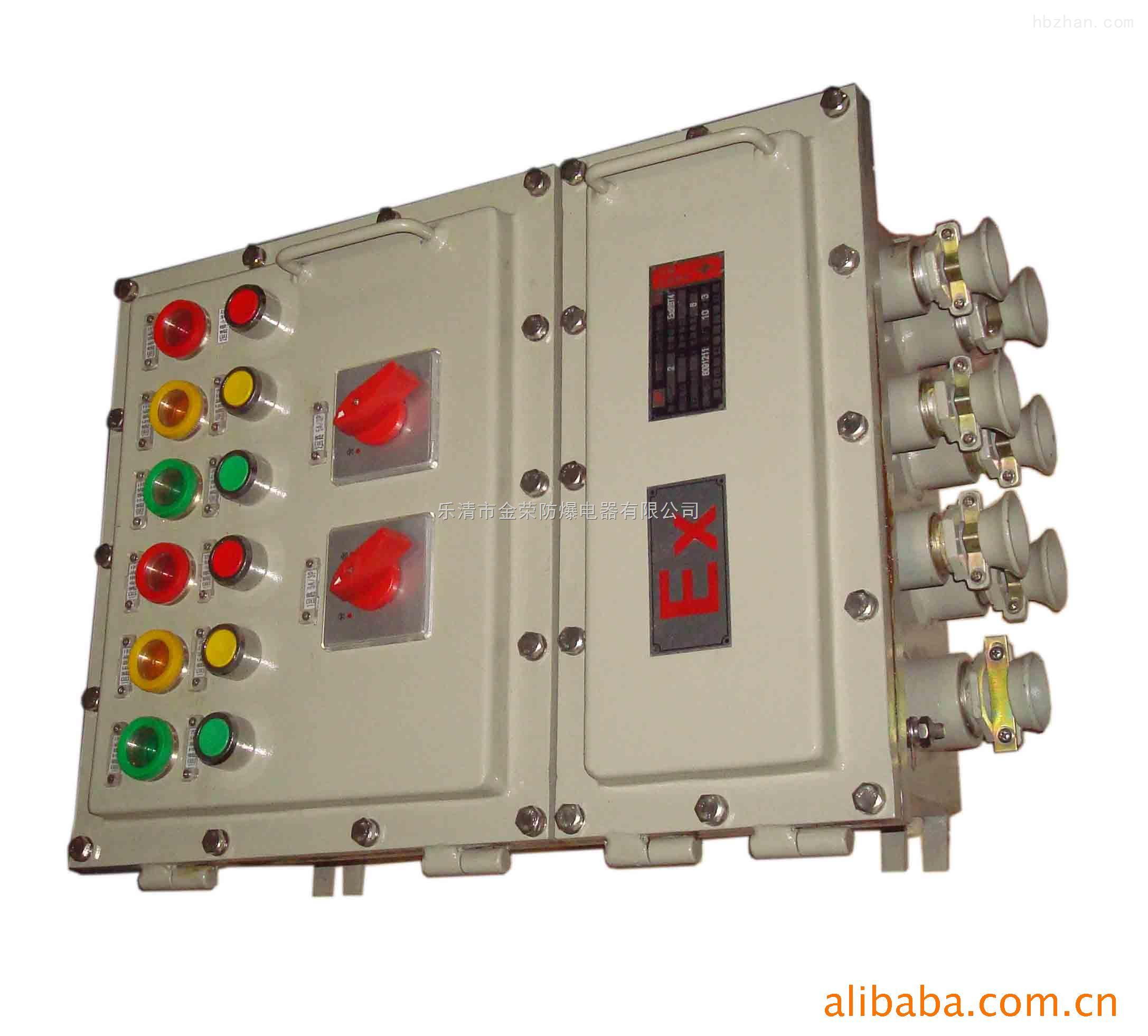 bdg58-□dq系列防爆动力配电箱