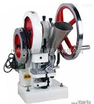 單衝壓片機/小型壓片機/單衝壓片機價格