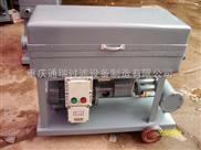 BK-100防爆型板框压力式滤油机/过滤机