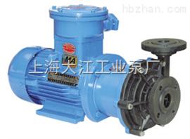 50CQF-25工程塑料磁力泵