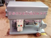 BK-200防爆型板框压滤式滤油机/中石油选用