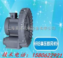 RB-022风机/1.5kw环形鼓风机
