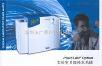 實驗室級純淨水betway必威手機版官網