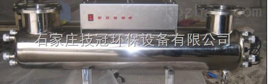 饮用水紫外线消毒器、管道式紫外线消毒器、紫外线灭菌仪