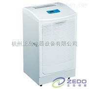 珠海电子车间用空气除湿器哪个牌子好?