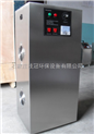 北京大型臭氧发生器