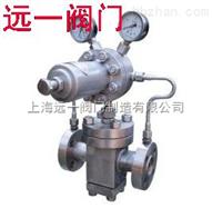 Y43F-64/100/160P不锈钢高压气体減壓閥
