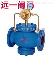 YK43F-16C/25/40空氣、氮氣、氧氣、氫氣減壓閥