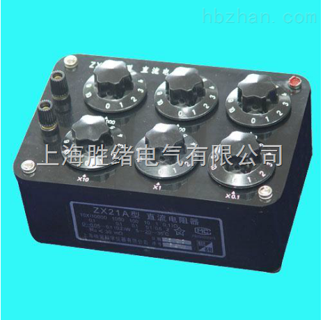 旋转式电阻箱ZX21A