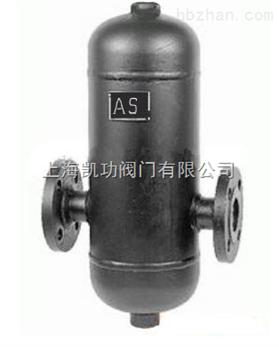 蒸汽分离器价格/AS汽水分离器厂家