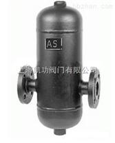AS汽水分离器上部设计了排空气口