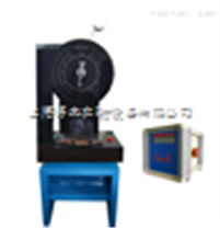 QJBCJ  ,QJBCJ液晶數顯簡支梁衝擊試驗機價格