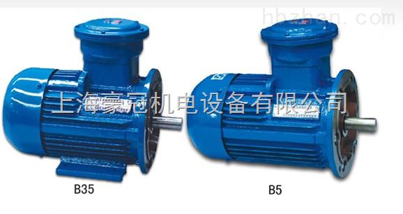 """YB2系列隔爆型三相异步电动机具有以下主要优点:   1.防爆性能符合新标准:防爆性能符合GB3836.1-2000《爆炸性气体环境用电气设备第1部分 通用要求》和GB3836.2-2000《爆炸性气体环境用电气设备第2部分 隔爆型""""d""""》的规定,也符合IEC60079-1和欧洲标准。   2.防爆安全性高,运行可靠:电机防护等极为IP55,轴贯通位采用V型轴封环,接线盒采用圆形止口加密封圈,提高主要零部件加工精度,机座采用平行垂直散热片结构,增大散热面积等多种电气、机械设计措施,在防尘防水方面比Y"""