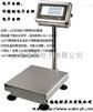 广州电子秤台秤直销/打印台秤/防水电子台秤(价格优惠)