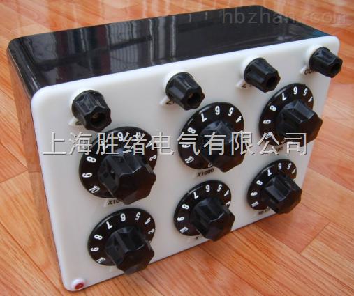 旋转式电阻箱ZX21d