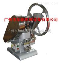 小型壓片機價格 小型手動壓片機