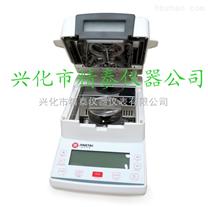 烘幹法中藥水分儀,中草藥水分檢測儀