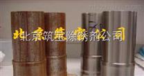 碳钢家具除锈剂、不锈钢表面快速除锈剂