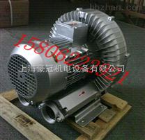 高压环形风机/台湾环形风机;全风环形风机