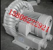 VFZ081-4z鼓風機;富士高壓風機;高壓防腐風機
