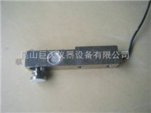 3吨地磅称重传感器,3吨小地磅称重感应器价格