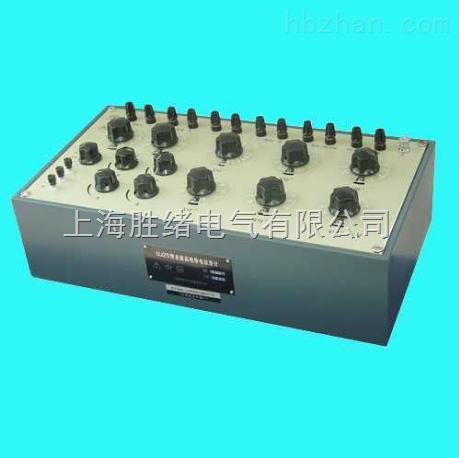 (高)直流电位差计UJ24型