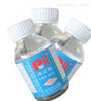 150ml(塑料)250ml(玻璃)颗粒度专用取样瓶
