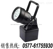 『防爆移动照明灯 磁吸式防爆应急灯I磁吸式卸货灯』