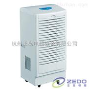 南京印刷厂房除湿机哪个牌子好?