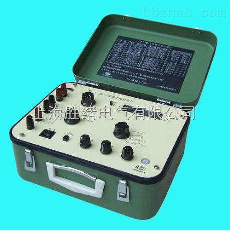 UJ34A型直流电位差计