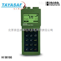 HI98186便攜高性能溶解氧/BOD/溫度測定儀