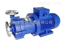 50CQ-50磁力泵河北生产厂家