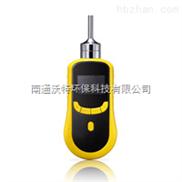 SKY2000-CH2O泵吸式甲醛检测仪