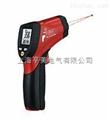 工业高温红外测温仪ET9862