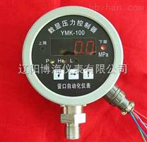 YMK-100數顯壓力控製器