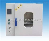 武漢紅外線幹燥箱,武漢紅外線幹燥箱價格,武漢紅外線幹燥箱廠家