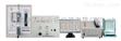 不锈钢分析仪、高合金钢分析仪、耐磨钢分析仪(电弧红外元素分析仪)